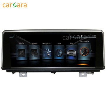 OEM/ODM China for High End Navigation Systems Android infotainment head unit for BMW 1 3 4 Series supply to Bhutan Supplier