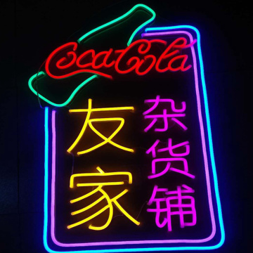 STORE NEON LIGHT SIGNBOARD