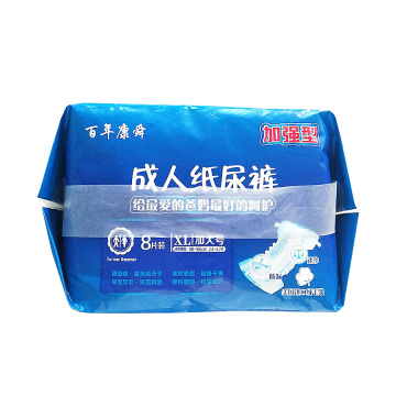 Incontinence White Sanitary Adult Diaper