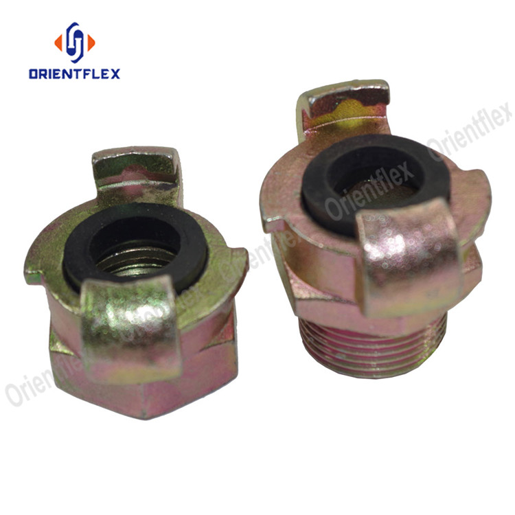 Air Hose Coupling 7