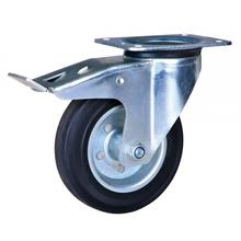 5'' industrial trolley caster with lock