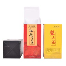 Factory Promotional for Square Paper Packaging Box The black tea packaging carton export to Indonesia Wholesale