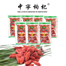 Conventional Ningxia goji berries 280 wolfberries