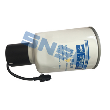 yuchai engine spare parts fuel filter S2000-1105350