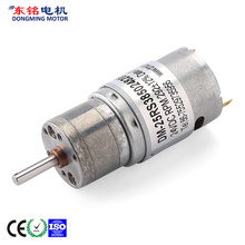 25mm Mico Dc Gear Motor