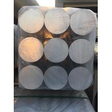 Best Quality for Extruded Aluminium Alloy Profiles Aluminium extrusion round bar 7050 T6 supply to United States Supplier
