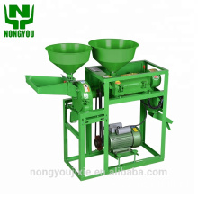 New Product for  Home Use Fully Automatic Rice Mill Machine supply to Qatar Importers
