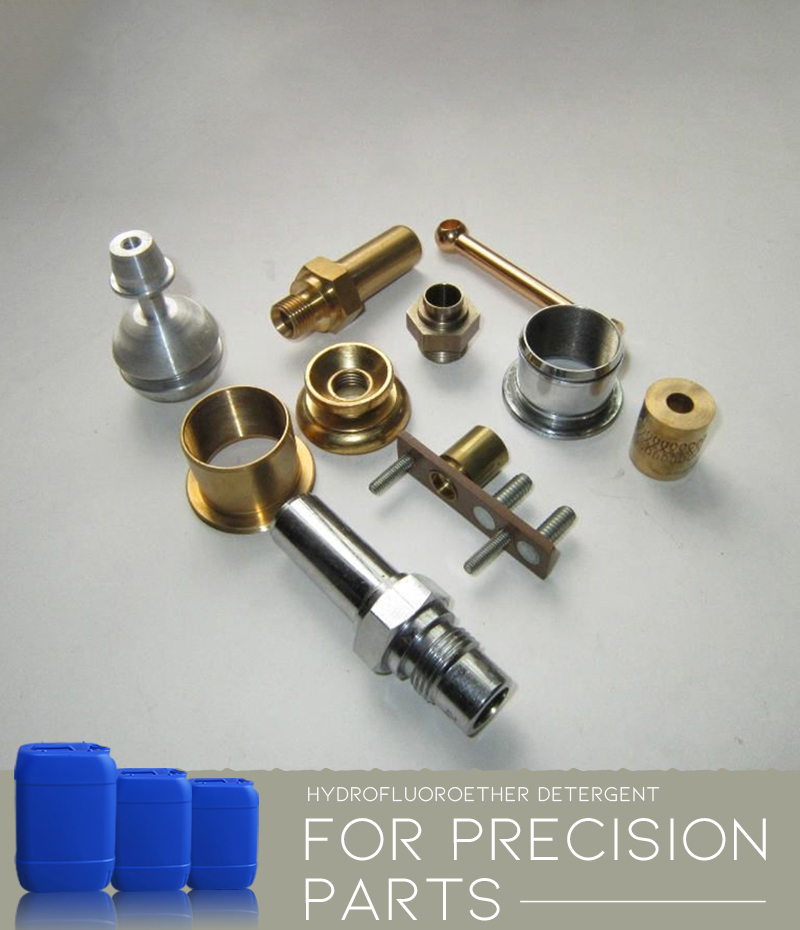 precision parts cleanning agent (4)
