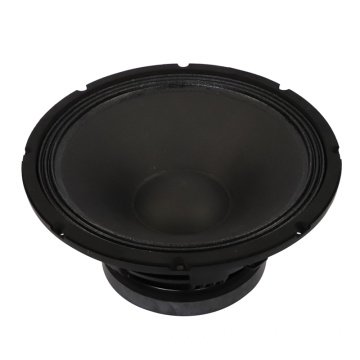 15inch high-power stage/concert speaker