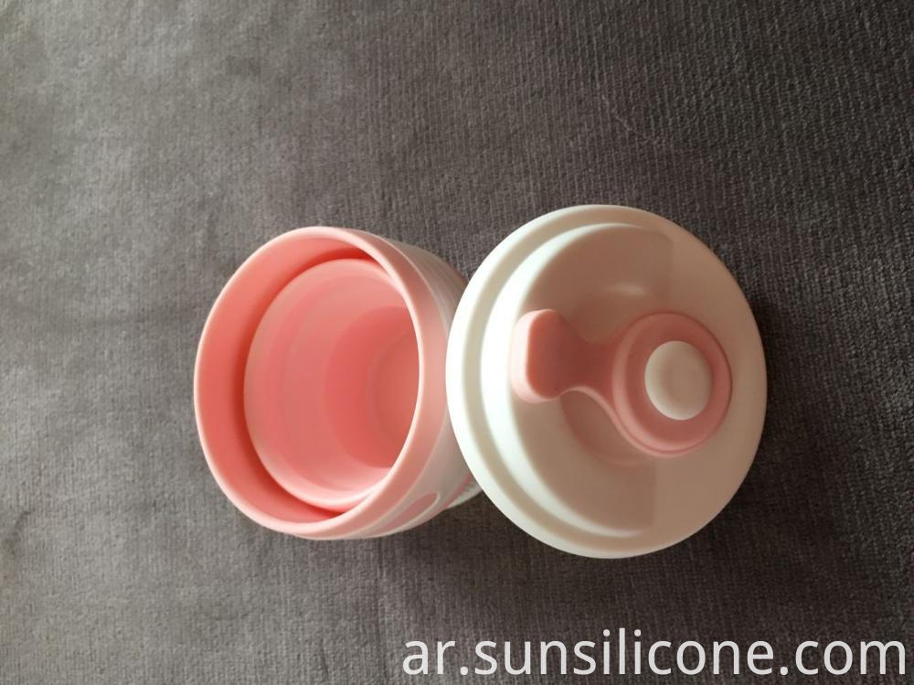 Silicone Portable Cup
