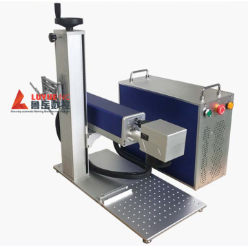 Brand Fast Optical Fiber Laser Engraving Machine