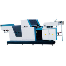 Cheap for Offset Printing Machine Single Color Sheetfed Offset Printing Machine export to Bermuda Wholesale
