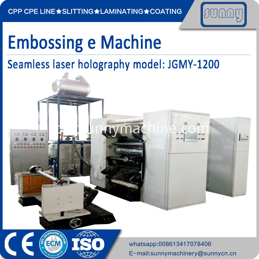 Seamless Embossing Machine 1