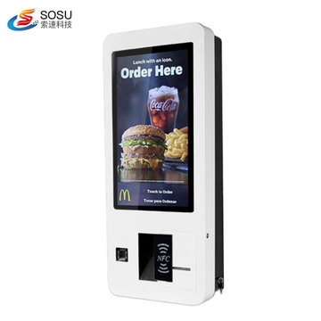 wholesale payment bill kiosk with printer