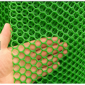 High Tensile Strength Diamond Polypropylence Mesh
