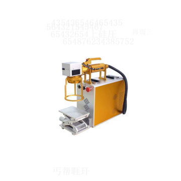 Serial Plate Stamping Machine