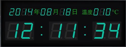 Small Clock LED Display