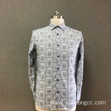 Men's cotton grey printed long sleeves shirt
