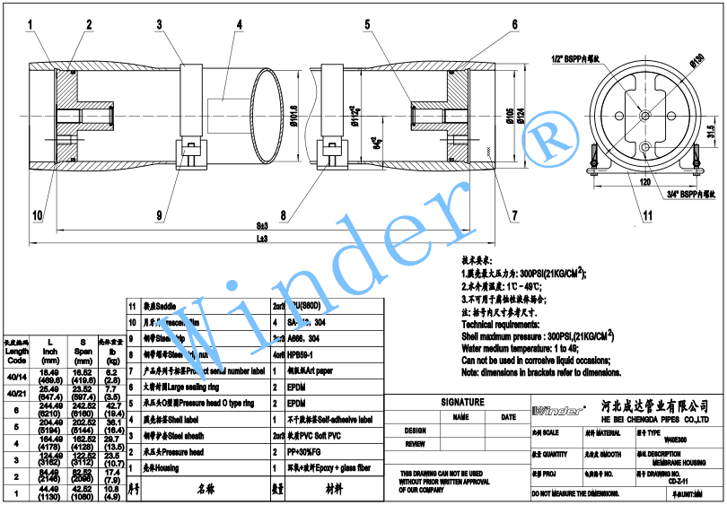 40end port membrane housing drawing