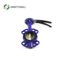 JKTLWD055 triple offset cast iron pneumatic butterfly valve
