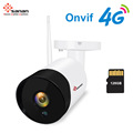 GSM 4G SIM Card Wireless IP Camera