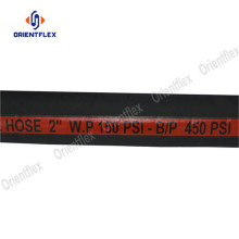 "10"" oil gasoline resistant synthetic rubber hose 300psi"