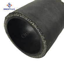 40 bar schwing concrete cement discharge hose