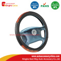 Black And Wood Grain Steering Wheel Cover