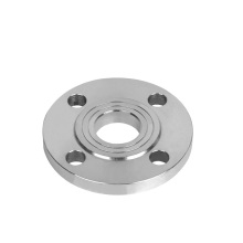 ANSI dn125 stainless steel forged blank pipe flange