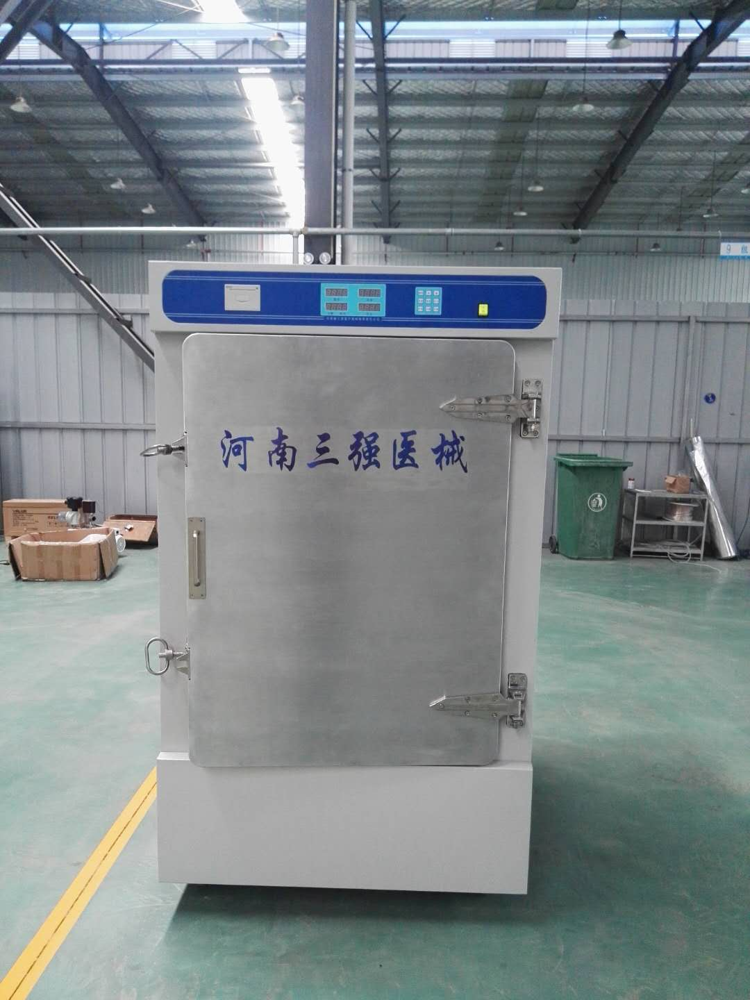 Automatic medical sterilizer-1