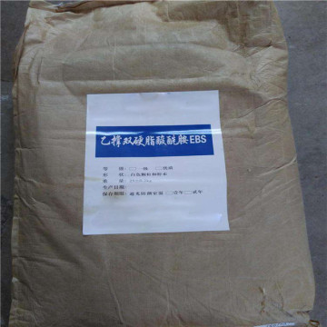 Ethylene Bis Stearamide with CAS 110-30-5
