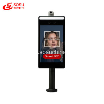 Temperature Measuring Machine With Dynamic Face Recognition