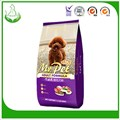 100 chicken jerky high protein dog food