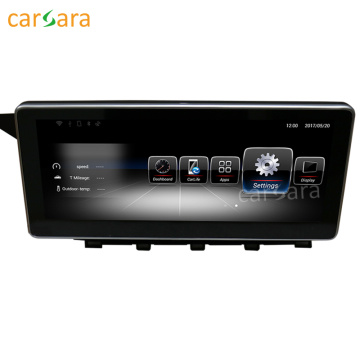 China Manufacturers for Mercedes-Benz Car Multimedia capacitive touch screen Android GPS Navigation for Benz GLK supply to Syrian Arab Republic Supplier