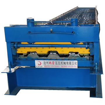 Decking Floor Forming Machine With PLC
