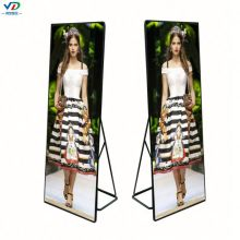 P2 mirror poster LED display