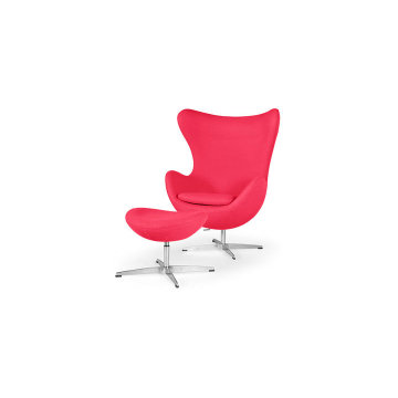 Factory directly provide for Supply Replica Lounge Chair,Replica Gubi Beetle Lounge Chair,Replica Plywood Lounge Chair to Your Requirements Replica designer egg shaped chair with ottoman supply to Spain Suppliers