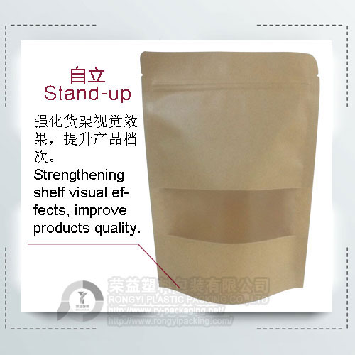 Paper Standing up Pouch with Window