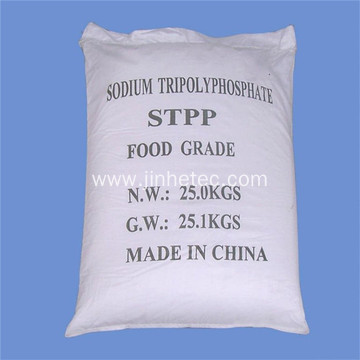 Sodium Tripolyphosphate Industry Grade For Soap