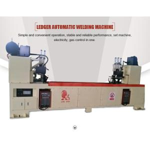 Automatic Steel Prop Welder