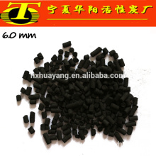 Ningxia anthracite coal activated pellet carbon 4mm