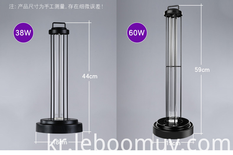 Air purifier UV bulb