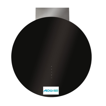 70cm Circular Extractor in Black Glass