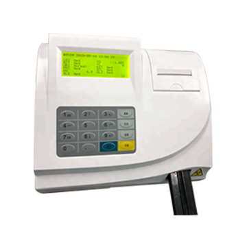 Hot Sell Urine Analyzer For Urinalysis