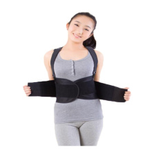 Medical Orthopedic Waist Support