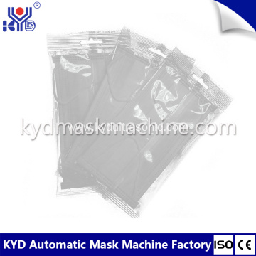 Mask Pillow Type Packing Machine