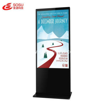 touch screen digital signage totem 55 inch advertising display