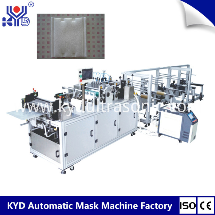 square cotton pad making machine