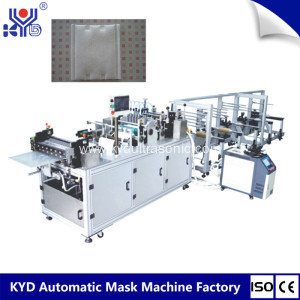 Square Cosmetic Cotton Making Machine