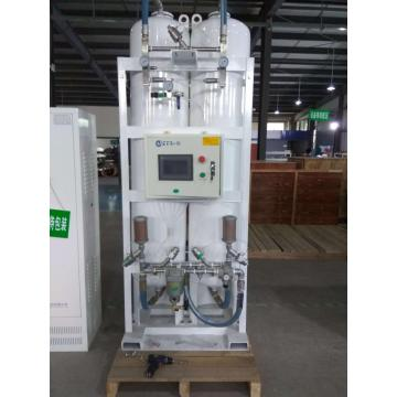 Hospital Gas Making Generator Plant Price